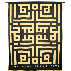 Labyrinth Throw Grey-Wheat Front ONE NINE EIGHT FIVE