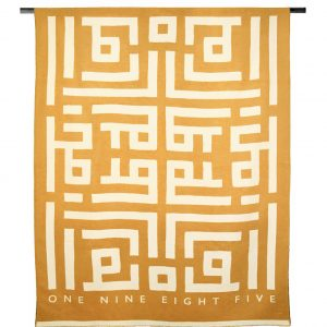 Labyrinth Throw Tan Front ONE NINE EIGHT FIVE